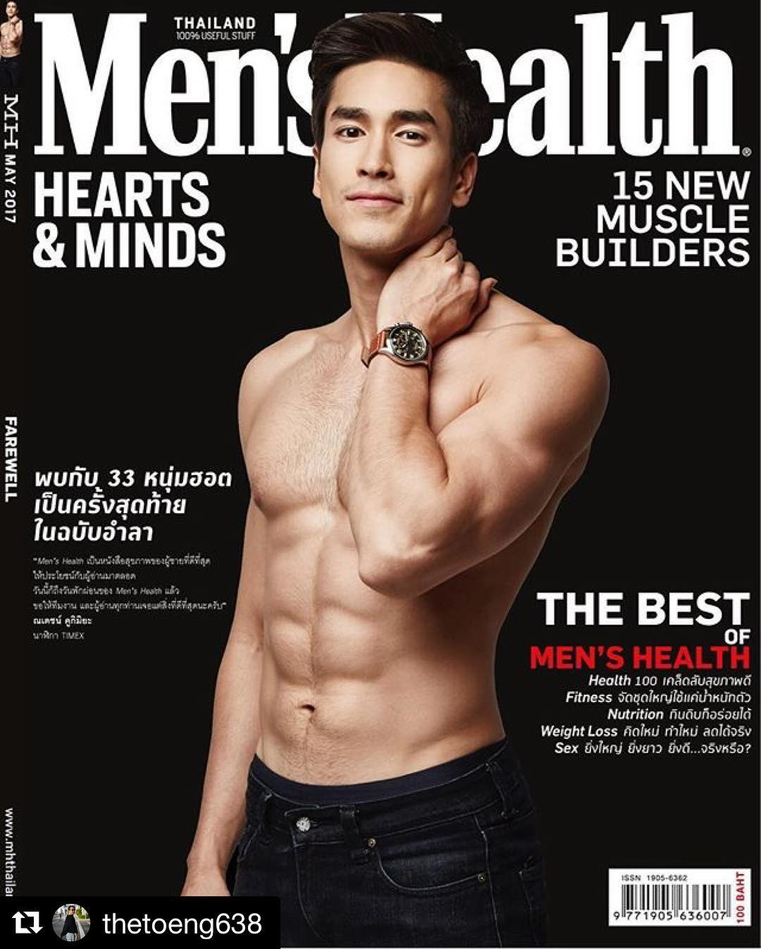 The most wonderful hybrid man in Thailand: Nadech, Mario both exist. But number one is unexpected - Photo 36.