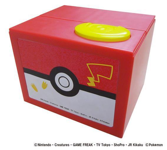 Chiêm ngưỡng hộp tiết kiệm Pikachu siêu dễ thương, đã gửi tiền vào là không muốn rút ra - Ảnh 2.