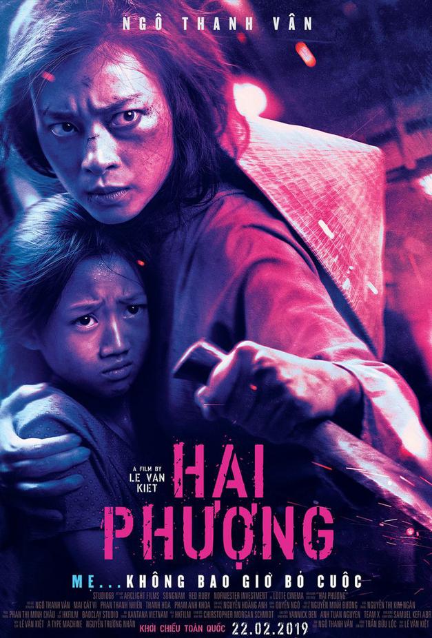 Hai Phượng giữa mùa phim Việt Tết 2019, món bánh chưng lạ đổi vị cho mâm cỗ ngày Tết - Ảnh 3.