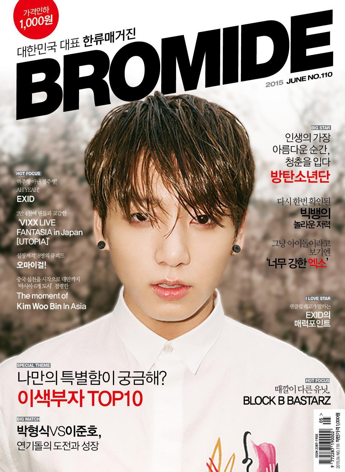 Em út BTS xưng danh gương mặt đẹp trai thứ 2 thế giới: Cực phẩm, được Billboard gọi tên vì body như thần điêu khắc - Ảnh 2.