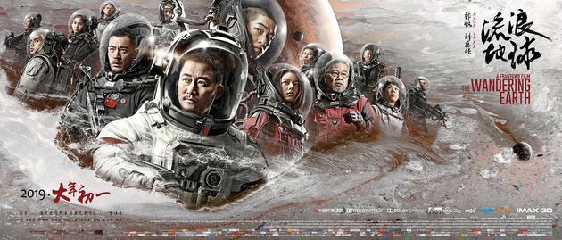 Từng bị rút vốn đầu tư, chẳng ai ngờ The Wandering Earth lọt top doanh thu cao nhất mọi thời đại ở Trung Quốc - Ảnh 4.