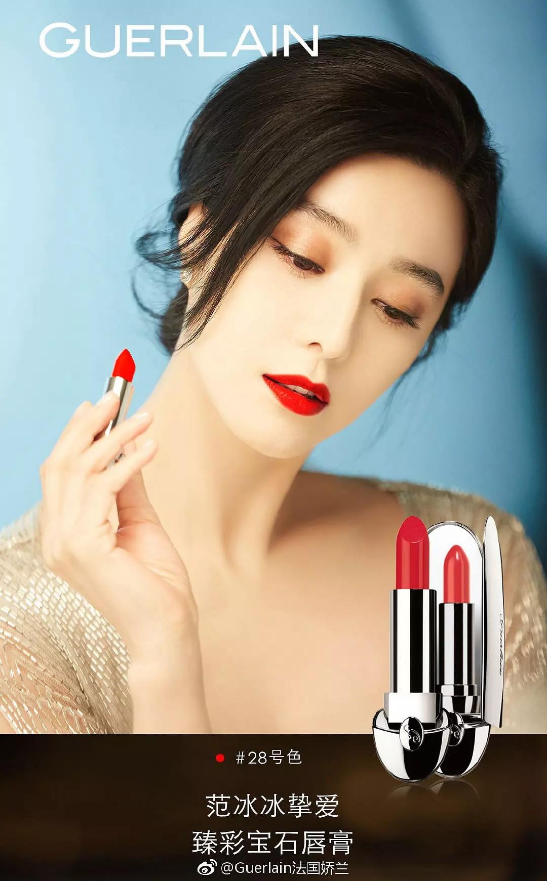 """Không phải Phạm Băng Băng – Angela Baby, ca sĩ """"nam tính"""" này mới là mỹ nhân khí chất nhất khi quảng cáo son môi được netizen gọi tên - Ảnh 2."""