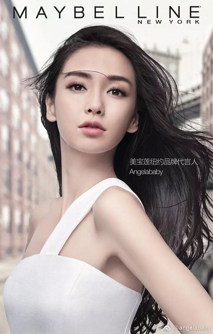 """Không phải Phạm Băng Băng – Angela Baby, ca sĩ """"nam tính"""" này mới là mỹ nhân khí chất nhất khi quảng cáo son môi được netizen gọi tên - Ảnh 5."""