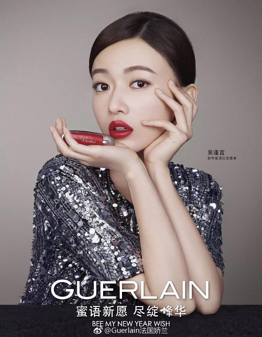 """Không phải Phạm Băng Băng – Angela Baby, ca sĩ """"nam tính"""" này mới là mỹ nhân khí chất nhất khi quảng cáo son môi được netizen gọi tên - Ảnh 3."""