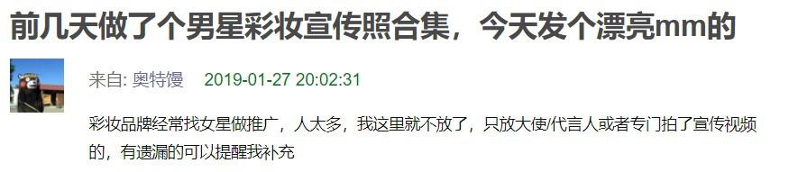 """Không phải Phạm Băng Băng – Angela Baby, ca sĩ """"nam tính"""" này mới là mỹ nhân khí chất nhất khi quảng cáo son môi được netizen gọi tên - Ảnh 1."""