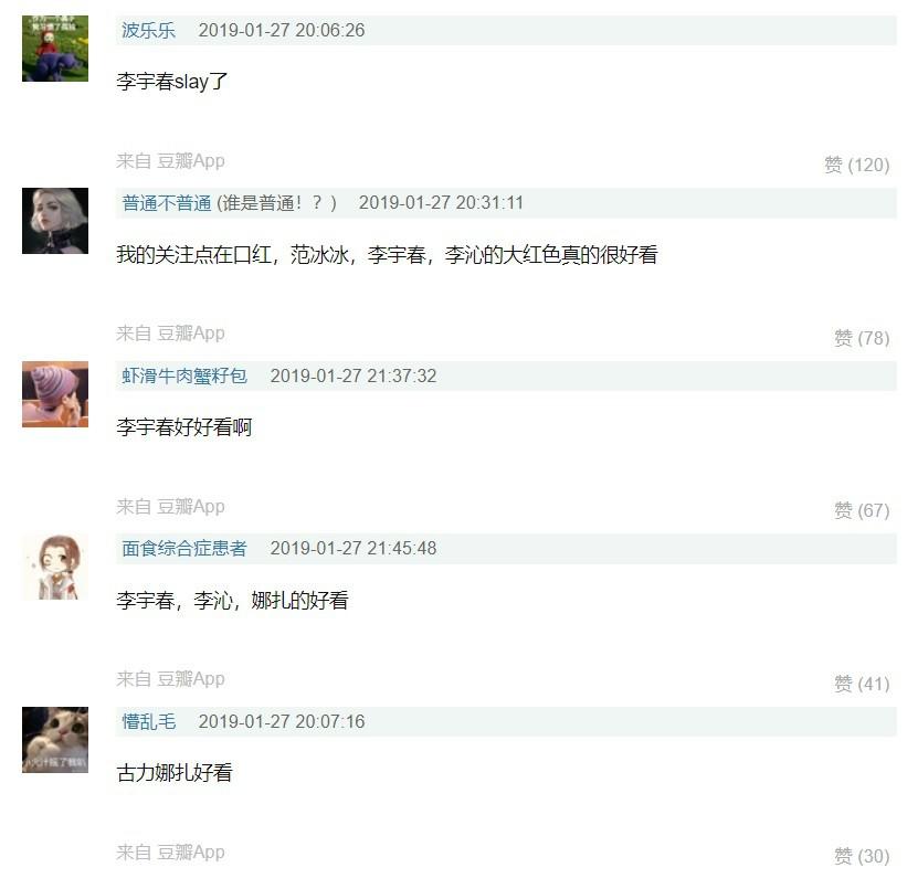 """Không phải Phạm Băng Băng – Angela Baby, ca sĩ """"nam tính"""" này mới là mỹ nhân khí chất nhất khi quảng cáo son môi được netizen gọi tên - Ảnh 8."""