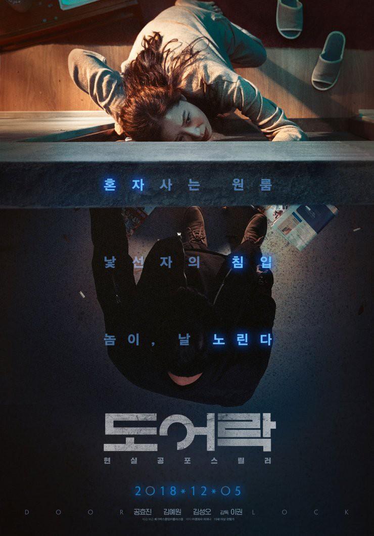 Vắng mặt bom tấn trong 10 phim điện ảnh Hàn hay nhất 2018 do The Korea Times bình chọn - Ảnh 7.