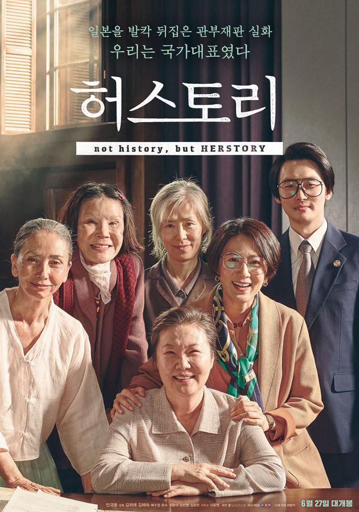 Vắng mặt bom tấn trong 10 phim điện ảnh Hàn hay nhất 2018 do The Korea Times bình chọn - Ảnh 10.