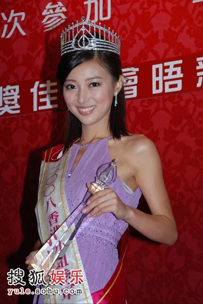 Á hậu Hong Kong từng mất sự nghiệp vì clip sex nay hạnh phúc thông báo chuẩn bị lên xe hoa - Ảnh 3.