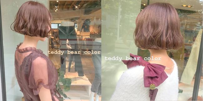 """Tóc nhuộm Teddy bear: Tông màu mới mở màn năm 2019, """"hack tuổi"""" cực siêu và nàng công sở không thử qua thì quá phí - Ảnh 2."""