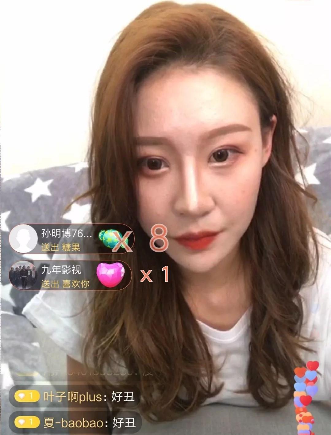 Lỡ tay tắt nhầm filter làm đẹp lúc livestream, hot girl Trung Quốc mất hơn trăm ngàn lượt follow vì để lộ nhan sắc thật - Ảnh 4.