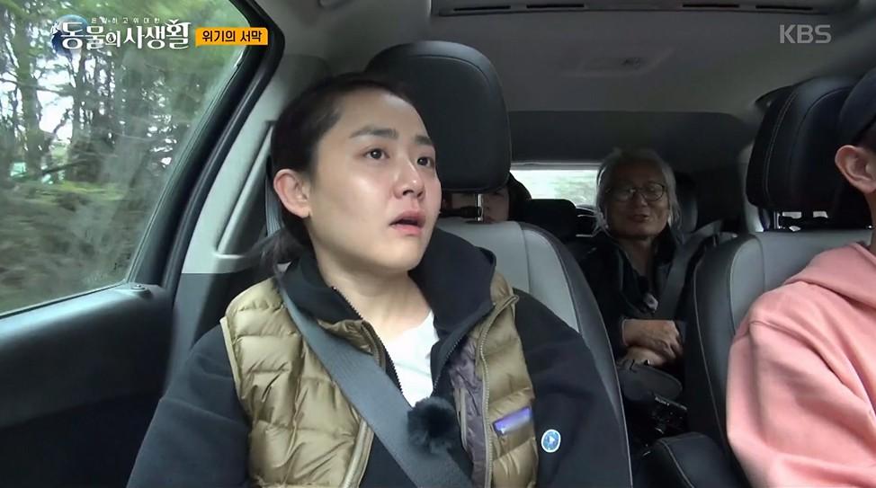Từng được tung hô là yêu tinh hack tuổi, Moon Geun Young gây sốc vì tăng cân và già nua sau thời gian vắng bóng - Ảnh 4.