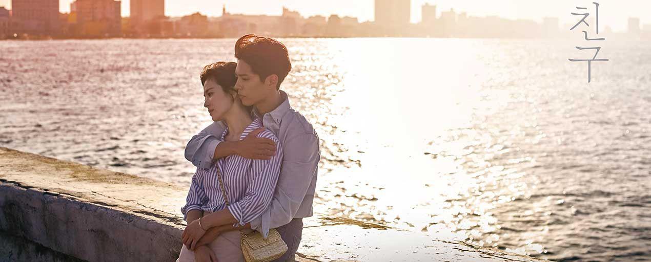 """Sức hút mãnh liệt của SKY Castle khiến phim bom tấn của Song Hye Kyo lẫn Hyun Bin bị dân Hàn """"ghẻ lạnh""""? - Ảnh 2."""