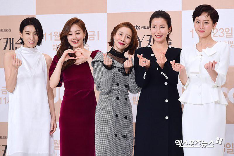"""Sức hút mãnh liệt của SKY Castle khiến phim bom tấn của Song Hye Kyo lẫn Hyun Bin bị dân Hàn """"ghẻ lạnh""""? - Ảnh 11."""