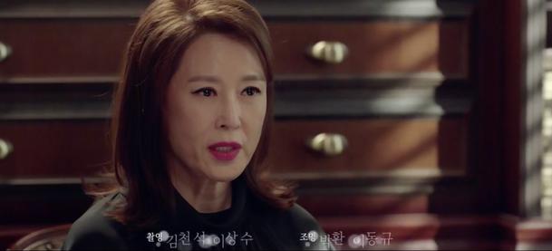 """Sức hút mãnh liệt của SKY Castle khiến phim bom tấn của Song Hye Kyo lẫn Hyun Bin bị dân Hàn """"ghẻ lạnh""""? - Ảnh 3."""