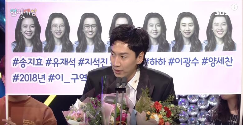 Sungjae (BtoB) phản ứng thế nào khi thấy cô vợ Joy (Red Velvet) lầy lội trên Running Man? - Ảnh 2.
