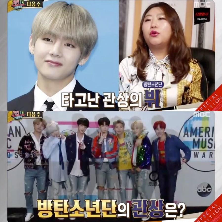 Nhà tướng học gây xôn xao khi tiết lộ về sự hòa hợp của cặp JenKai, 7 thành viên BTS và vận may của loạt sao Hàn - Ảnh 4.