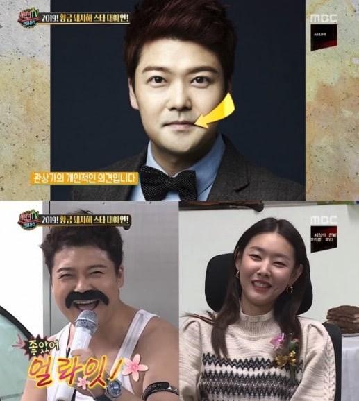Nhà tướng học gây xôn xao khi tiết lộ về sự hòa hợp của cặp JenKai, 7 thành viên BTS và vận may của loạt sao Hàn - Ảnh 6.