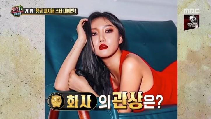 Nhà tướng học gây xôn xao khi tiết lộ về sự hòa hợp của cặp JenKai, 7 thành viên BTS và vận may của loạt sao Hàn - Ảnh 8.