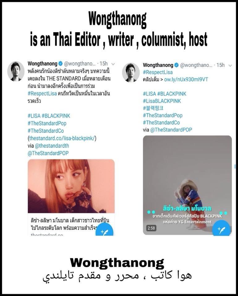 Đẳng cấp em gái quốc tế Lisa (Black Pink): Bị miệt thị, cô được tài tử Thái Mario Maurer và cả sao Hollywood bênh vực - Ảnh 6.