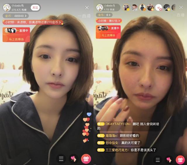 Đến bạn gái cũ Vương Tư Thông cũng bị bóc mẽ nhan sắc thật sau khi tắt nhầm filter làm đẹp tự động lúc livestream - Ảnh 2.