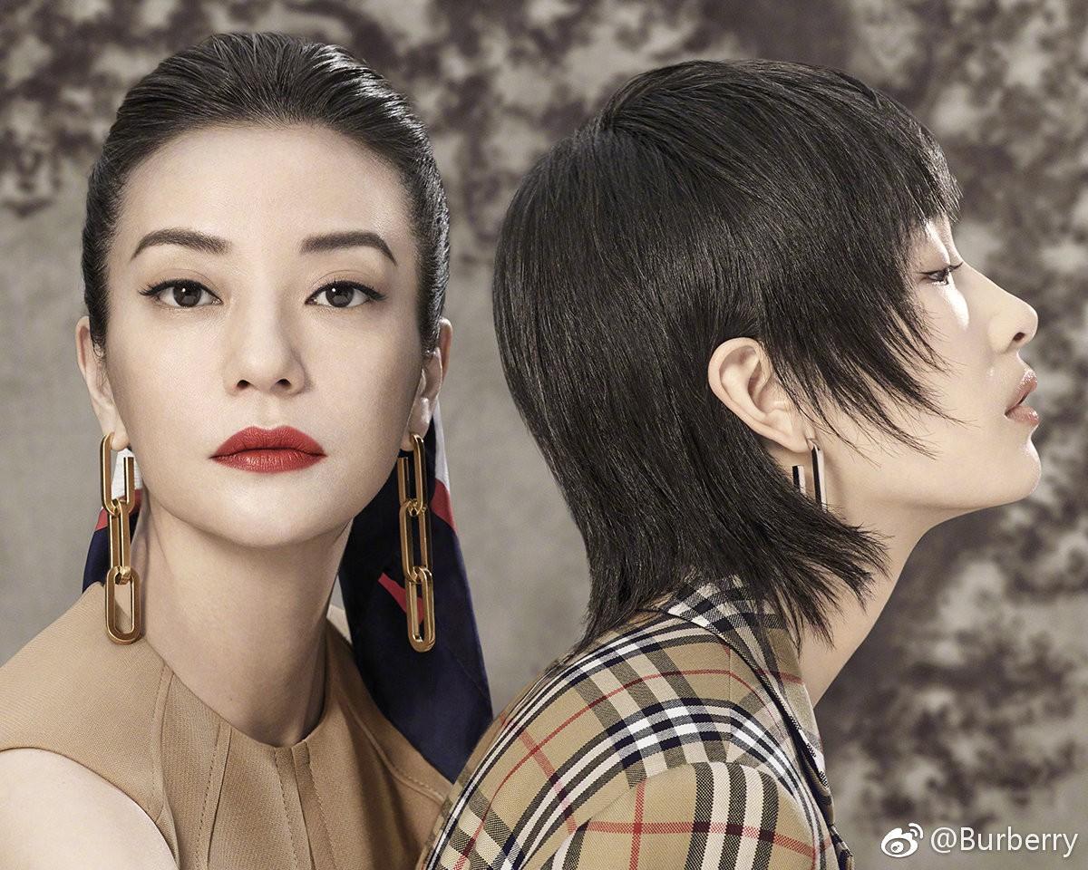 Tung poster sang chảnh quảng cáo dịp Tết, Burberry khiến dân mạng Trung Quốc bất an vì trông u ám quá - Ảnh 5.
