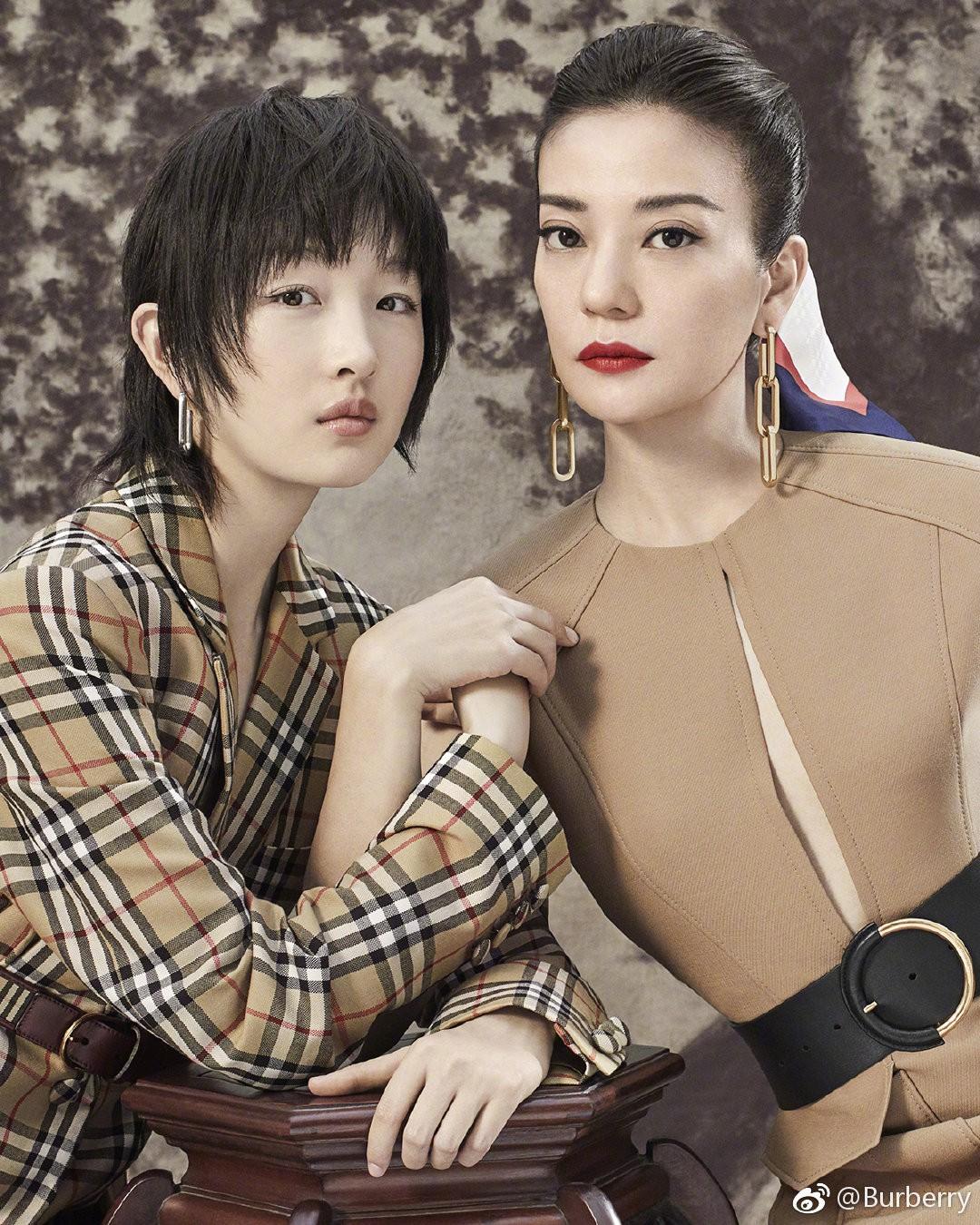Tung poster sang chảnh quảng cáo dịp Tết, Burberry khiến dân mạng Trung Quốc bất an vì trông u ám quá - Ảnh 6.