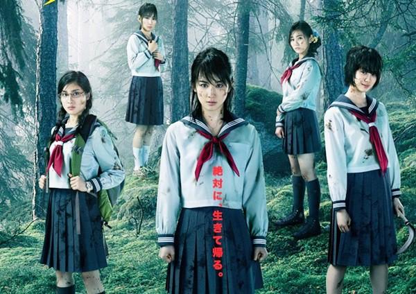 Sự hoàn hảo không trọn vẹn của giáo dục Nhật Bản: Những vụ tự tử thương tâm do áp lực học đường - Ảnh 2.