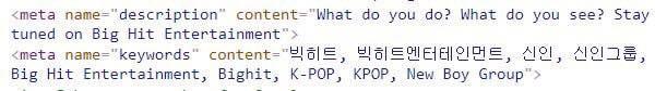 """Bighit tung """"thính"""" mới cực bí hiểm: BTS trở lại hay là lời chào đầu tiên của nhóm nhạc em trai? - Ảnh 3."""