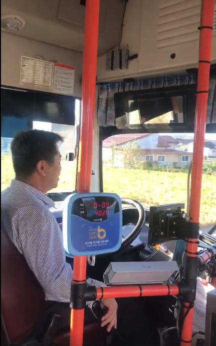 Bỏ túi ngay loạt tips đi xe bus ở Hàn Quốc để không lo bị lạc trôi giữa xứ sở kimchi nhé - Ảnh 5.