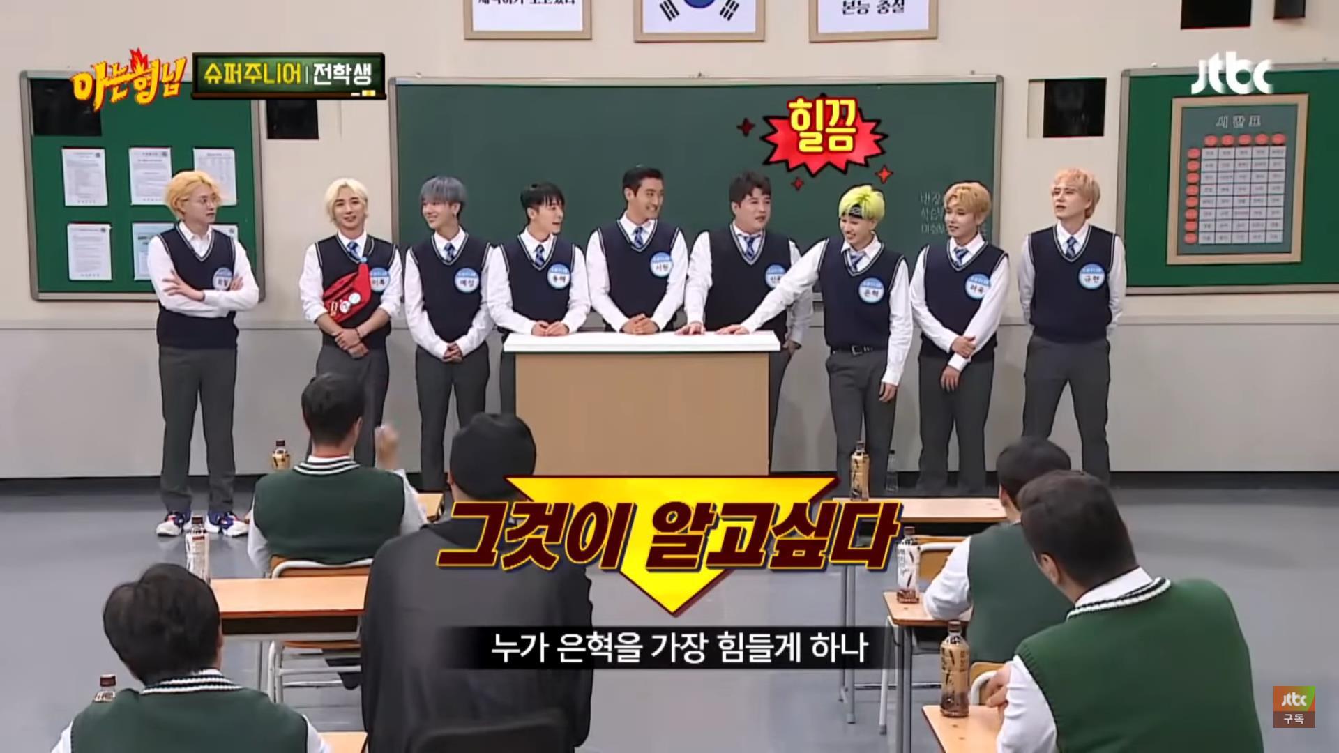 Các thành viên đều thử sức với màu tóc sáng nổi bật. Eunhyuk còn chơi trội khi nhuộm vàng neon