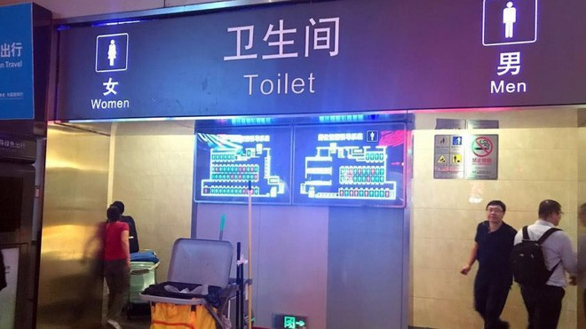 Đi tiểu quá 15 phút sẽ bị máy tính gọi người tới bắt: Tưởng hoang đường nhưng lại là chuyện thật ở Trung Quốc - Ảnh 3.