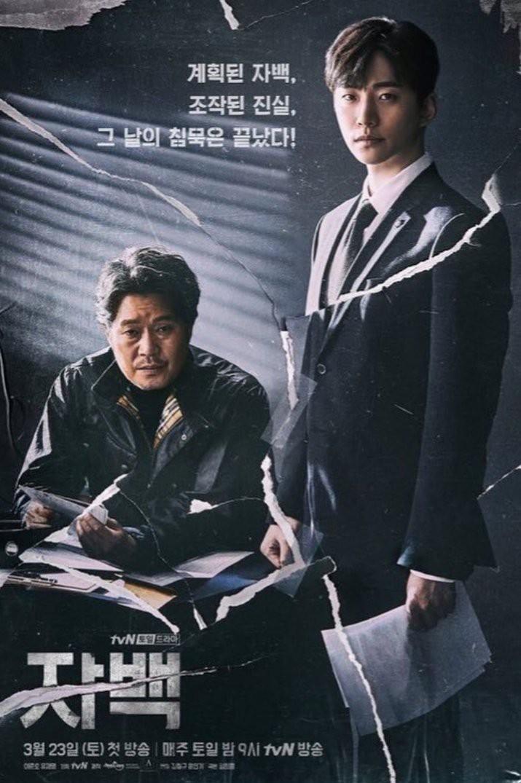 Lộ diện công thức flop của nam thần Ji Chang Wook: Xa phim hành động là như cá leo cây? - Ảnh 7.