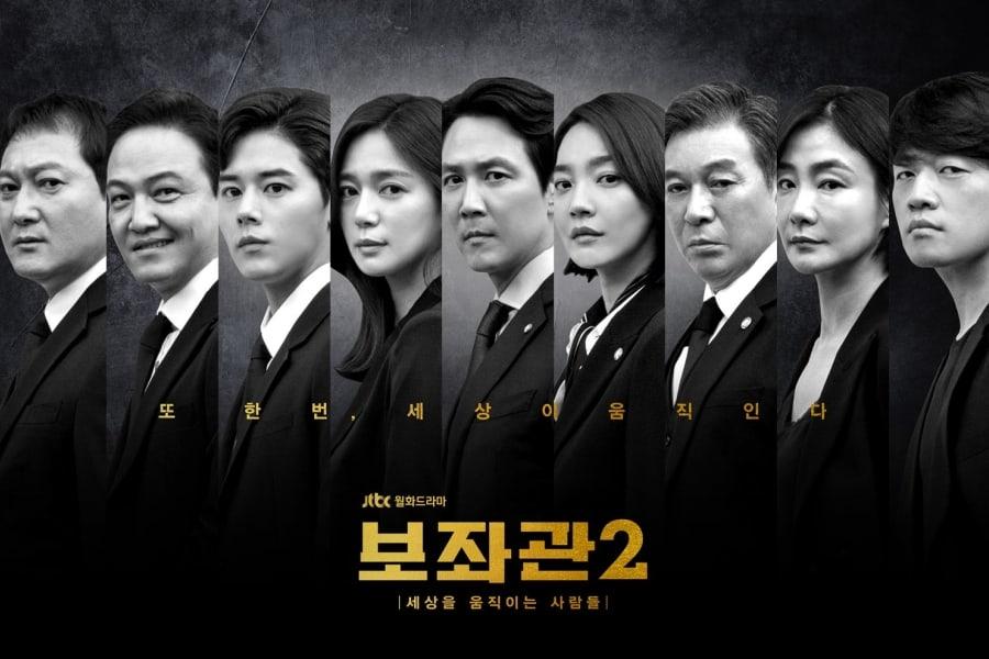 Trót mê Tổng Thống 60 Ngày thì xem liền tay phim cung đấu chính trị của Shin Min Ah! - Ảnh 10.