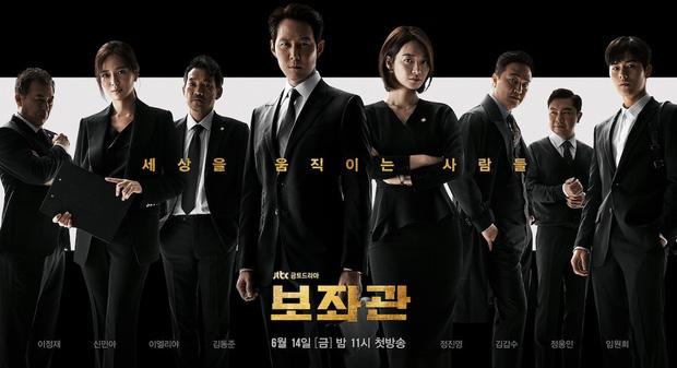 Trót mê Tổng Thống 60 Ngày thì xem liền tay phim cung đấu chính trị của Shin Min Ah! - Ảnh 2.