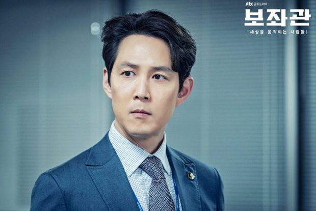 Trót mê Tổng Thống 60 Ngày thì xem liền tay phim cung đấu chính trị của Shin Min Ah! - Ảnh 3.