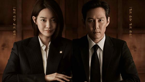 Trót mê Tổng Thống 60 Ngày thì xem liền tay phim cung đấu chính trị của Shin Min Ah! - Ảnh 7.