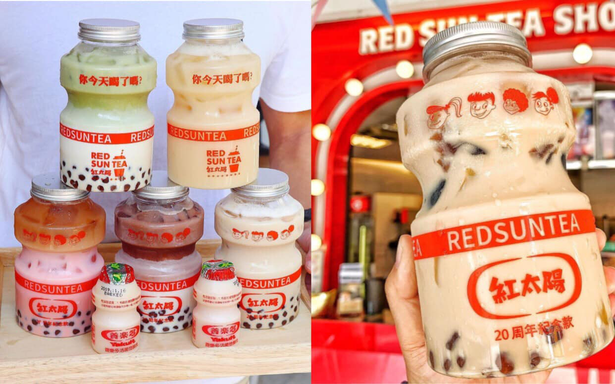 Tín đồ trà sữa phát cuồng với phiên bản đặc biệt hình lọ sữa chua uống ''siêu to khổng lồ'' có dung tích lên đến 700ml tại Đài Nam