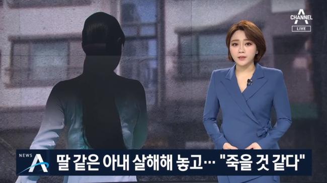 Bị áp giải đến sở cảnh sát, chồng Hàn ra tay giết và giấu xác vợ người Việt trả lời phóng viên thể hiện sự hối hận muộn màng - Ảnh 1.