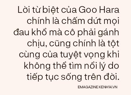 Goo Hara: Khi tiền bạc và danh tiếng không thể khoả lấp nỗi bất hạnh vì sự ghẻ lạnh và chẳng ai lắng nghe... - Ảnh 8.
