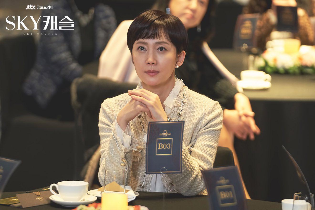 SKY Castle đè bẹp loạt bom tấn ở cuộc khảo sát phim Hàn hay nhất 2019, Bản Chất Lãng Mạn hạng cao bất ngờ - Ảnh 4.
