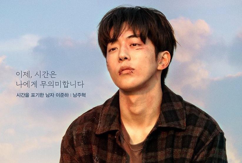 SKY Castle đè bẹp loạt bom tấn ở cuộc khảo sát phim Hàn hay nhất 2019, Bản Chất Lãng Mạn hạng cao bất ngờ - Ảnh 6.