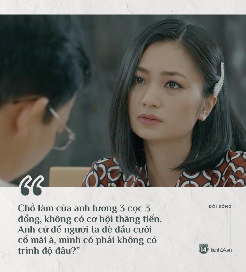 San (Hoa hồng trên ngực trái) thất bại trong hôn nhân, nhưng làm sếp thì không chê được với loạt nguyên tắc nhiều người cần học hỏi - Ảnh 1.