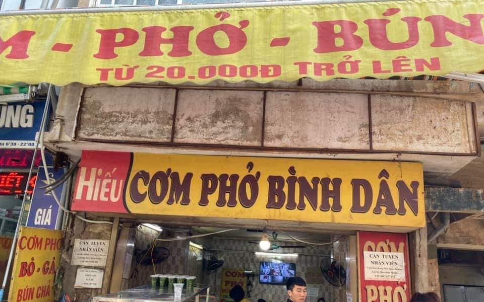 """Công an vào cuộc vụ quán ăn gần BV Bạch Mai bị tố """"chặt chém"""" bệnh nhân và người nhà, suất cơm 3 con tôm nhỏ và 2 miếng đậu nhồi thịt giá 70k"""