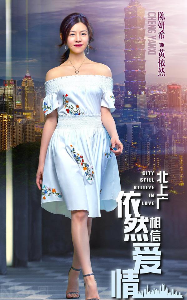 6 diễn viên Hoa Ngữ trốn biệt tăm khỏi màn ảnh nhỏ khổ thân nhất là Lâm Tâm Như suốt ngày bị đồn ly hôn - Ảnh 8.