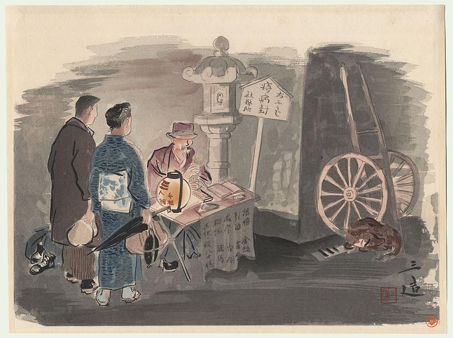 Xem bói ở Nhật Bản: Bị cấm ở nhiều quốc gia nhưng được xứ Phù Tang đặc biệt xem trọng - Ảnh 1.