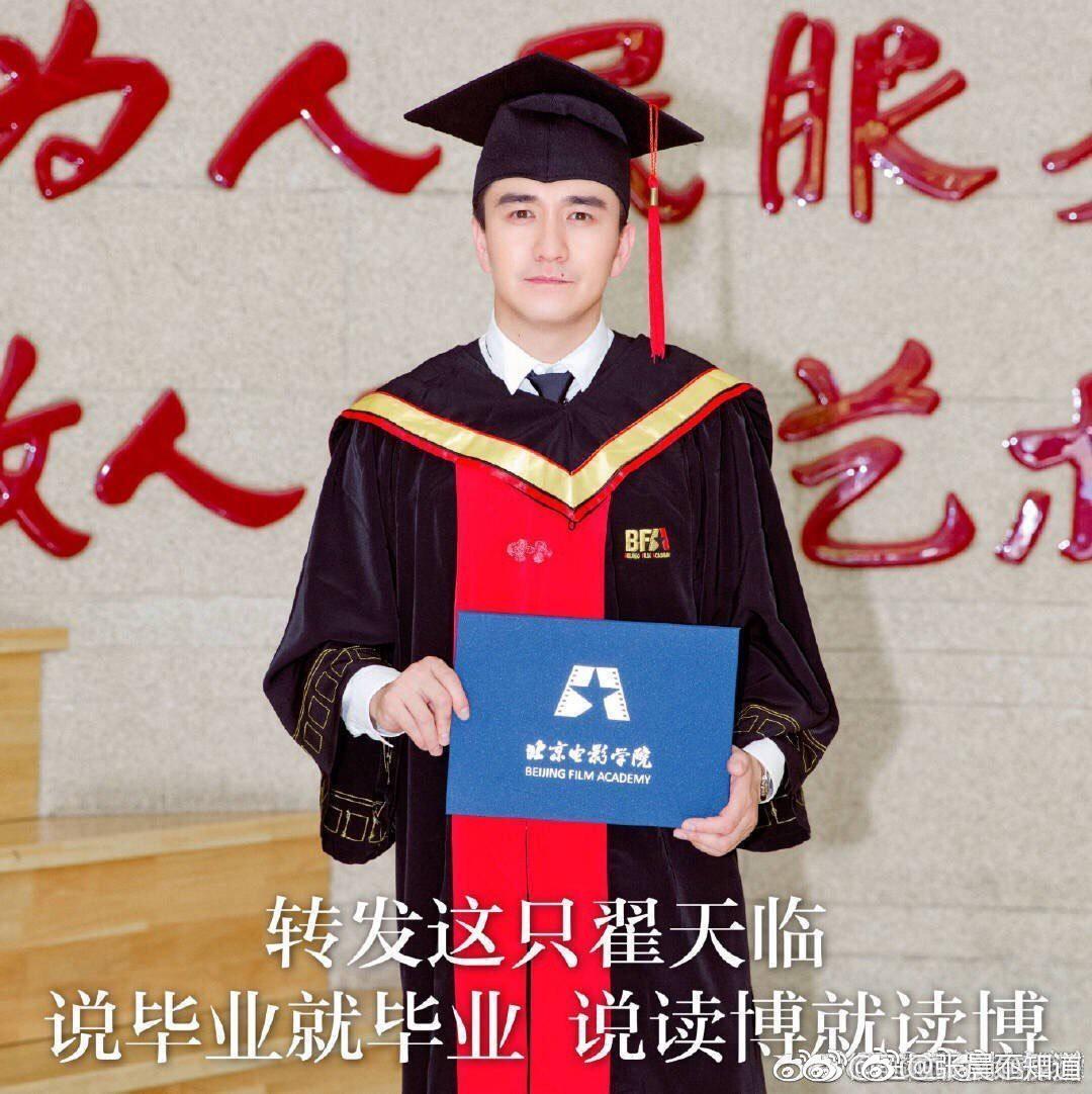 Lật trần điểm thi đại học không đủ đỗ của mỹ nam Lan Lăng Vương sau phốt tiến sĩ rởm - Ảnh 1.