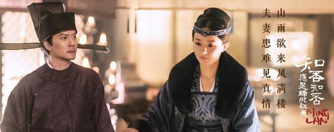 """Đối mặt với cái chết, Phùng Thiệu Phong yêu cầu ly hôn trong êm đẹp với Triệu Lệ Dĩnh trong """"Minh Lan Truyện"""" - Ảnh 1."""