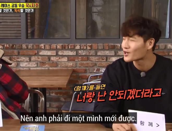 Running Man: Kim Jong Kook không dám chia sẻ phần thưởng với Song Ji Hyo vì sợ bị trêu chọc? - Ảnh 3.