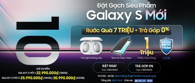 """Chương trình đặt gạch """"Galaxy S Mới"""" tại một đơn vị bán lẻ"""